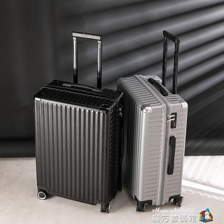 行李箱網紅拉桿箱女新款旅行箱男ins密碼皮箱子20寸【免運】