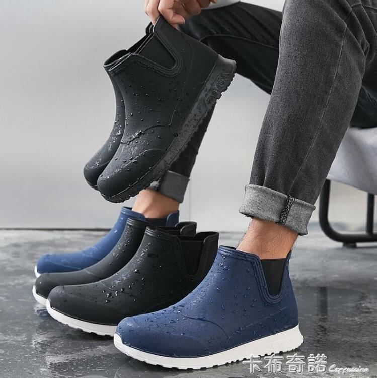 雨鞋男士春秋短筒防滑厚底水鞋保暖中筒雨靴低幫時尚套鞋廚房膠鞋