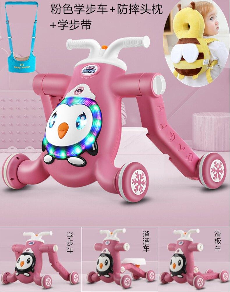 助步車 寶寶學步車手推車三合一兒童學走路助步車防側翻防o型腿玩具車『XY20829』