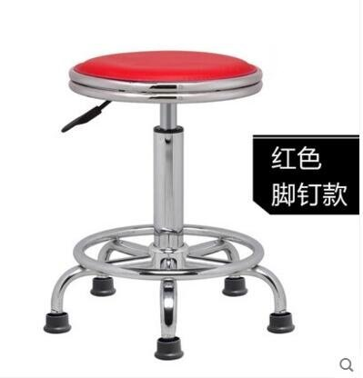 樂天優選 快速出貨 升降旋轉酒吧椅子吧台椅簡約實驗室美容理發師工作凳子大工椅6(主圖款)