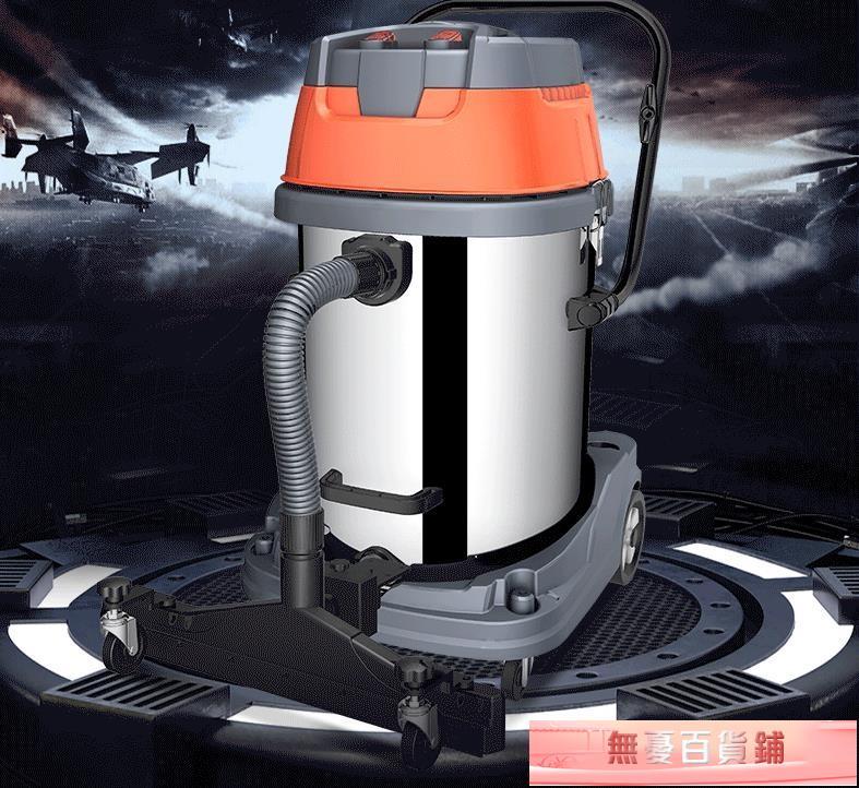 杰諾大功率吸水機倉庫工廠車間粉塵大吸力商用超強力工業用吸塵器