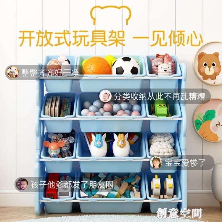 卡通愛心熊兒童玩具收納架寶寶玩具架子置物多層整理箱儲物櫃神器