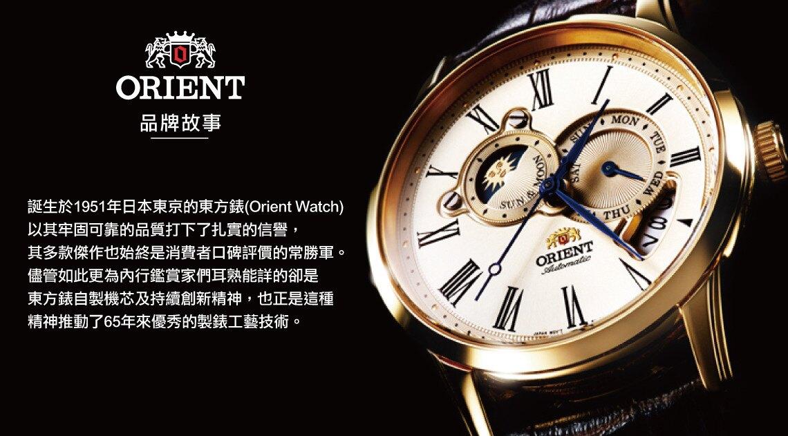 Orient 東方錶 SAK00002S (SUN&MOON系列)新日月相錶時尚腕錶/白面42.5mm