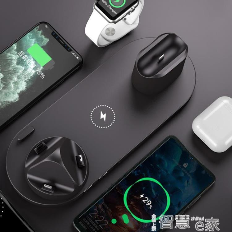 蘋果手機無線充電器iPhone專用手錶apple適用iwatch5代11多功能12快充通用Airpods三合一體x耳 【母親節禮物】