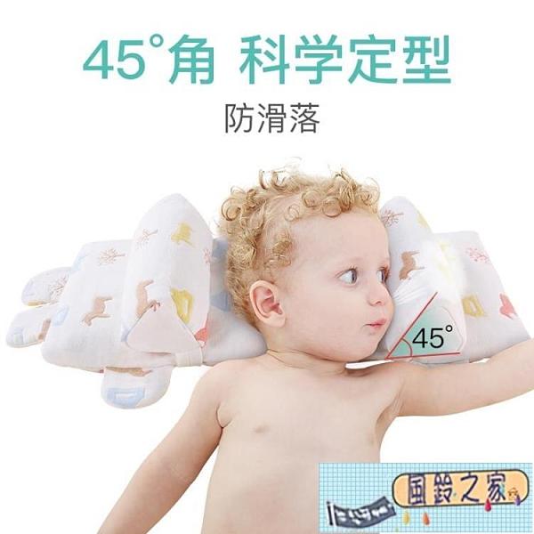 枕頭透氣歲新生兒糾正偏頭防偏頭初生寶寶頭型矯正定型枕神器【風鈴之家】