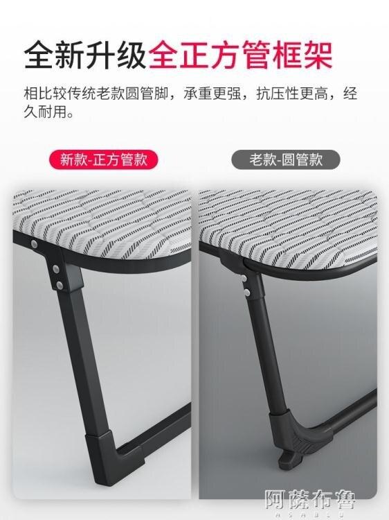 折疊床 瑞仕達折疊床板式單人家用成人午休床辦公室午睡床簡易硬板木板床 MKS【618特惠】