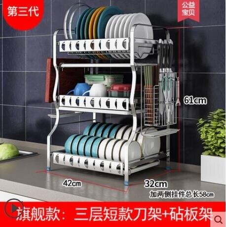達派屋 304不銹鋼碗架瀝水架廚房置物架臺面放洗筷碗碟收納架碗柜