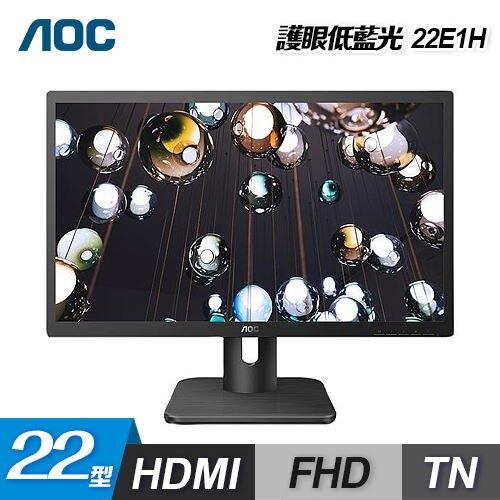 【AOC】22型 節能護眼液晶顯示器(22E1H)【三井3C】