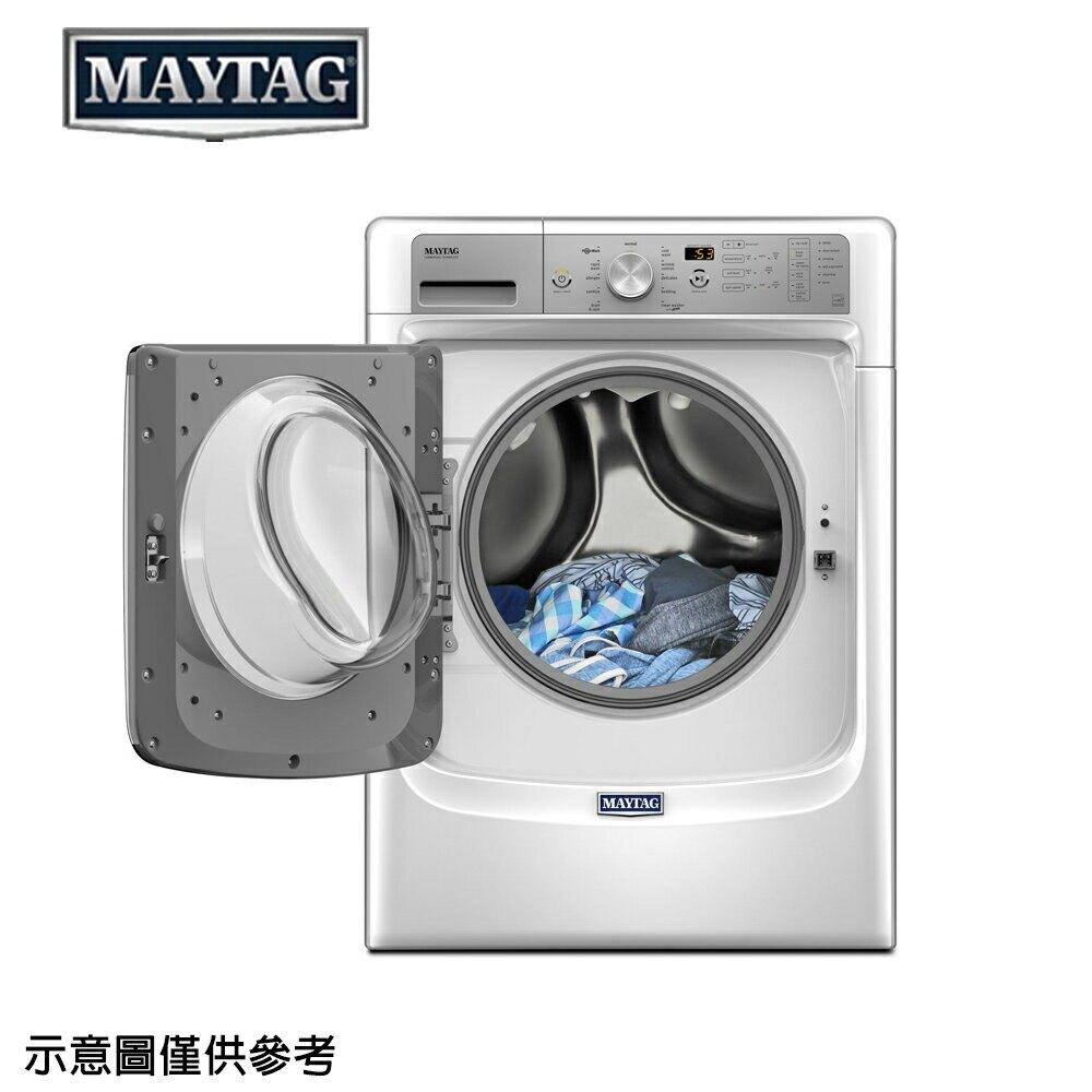 買就送 除濕機【Maytag美泰克】15公斤滾筒洗衣機 MHW5500FW【三井3C】