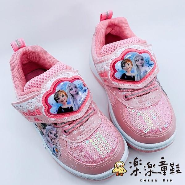 【樂樂童鞋】【台灣製現貨】冰雪奇緣亮片閃燈運動鞋-粉色 F027 - 現貨 台灣製 女童鞋 運動鞋