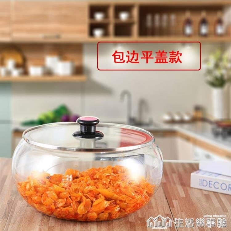 新款加厚玻璃醬菜缸泡菜壇子腌咸菜壇腌菜盆醬菜盆咸菜罐超市專用