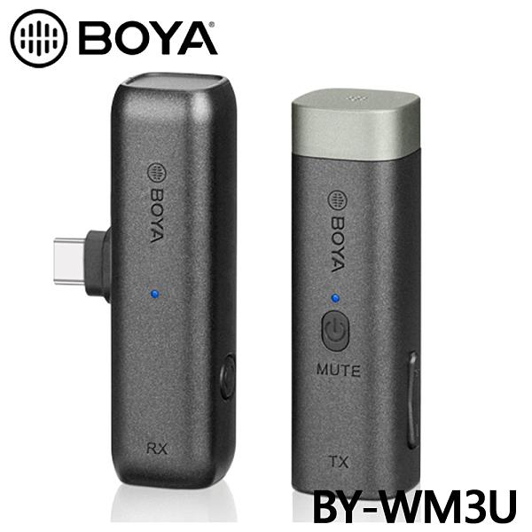 送環保防霉片組5入 3C LiFe BOYA 博雅 BY-WM3D 無線麥克風 TYPE-C 手機、平板、相機 適用 立福公司貨