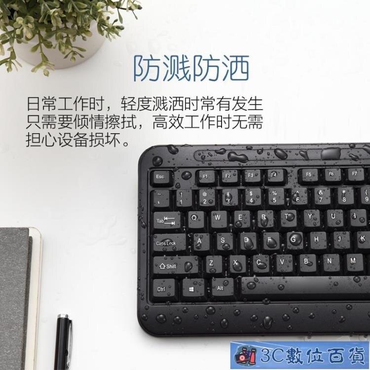 有線電腦鍵盤鼠標鍵盤有線USB接口PS圓頭鍵鼠辦公專用打字臺式筆記本商務工作 快速出貨