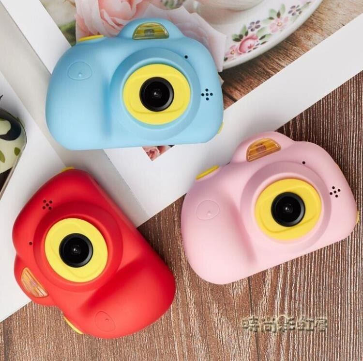 兒童相機玩具可拍照數碼照相機寶高清小單反女孩生日聖誕節禮物