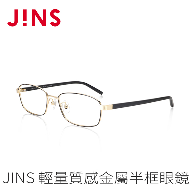 JINS 輕量質感金屬眼鏡(AMMF21S206)黑金