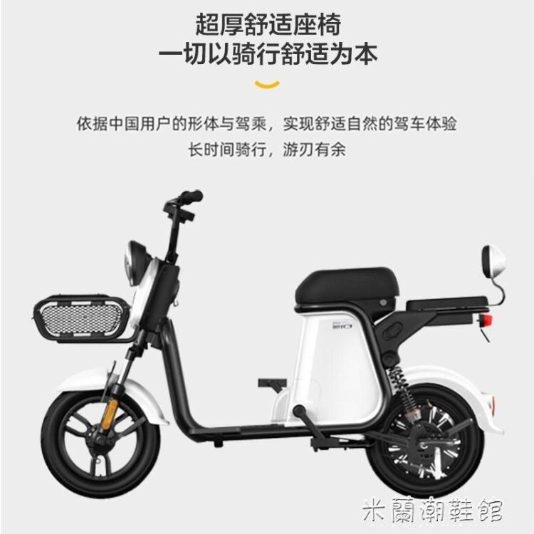 電動機車 新日電動車C2電動車新國標電動自行車成人鋰電池電瓶車 快速出貨YYJ