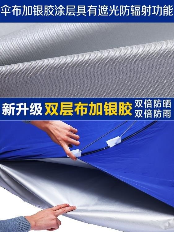 太陽傘遮陽傘大雨傘超大號戶外商用擺攤傘廣告傘印刷定制折疊圓傘 快速出貨