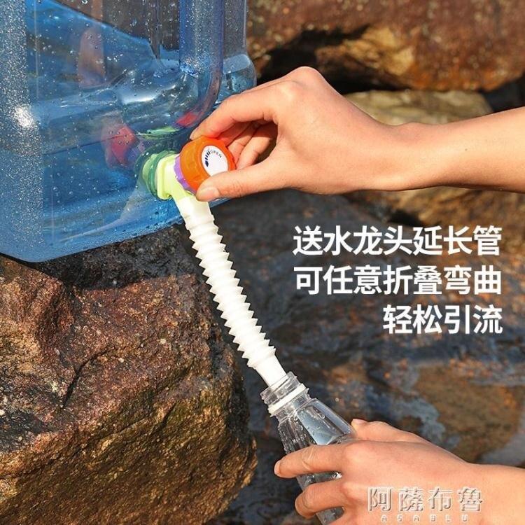 水桶 戶外水桶家用儲水用車載帶龍頭蓄水大容量裝水飲水桶純凈礦泉水箱 【618特惠】