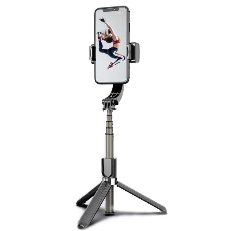 拍照穩定器 TPKI 手持云台防抖穩定器手機拍攝視頻拍照輔助神器錄像平衡桿雞頭 【母親節禮物】 DF