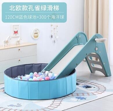 溜滑梯 室內家用大寶寶滑滑梯兒童小型滑梯加長加高大型家庭小滑梯