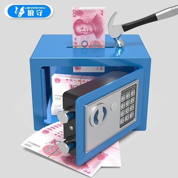 保險箱 保險柜17E家用入墻保險箱迷你小型保管箱入墻入柜投幣存錢罐