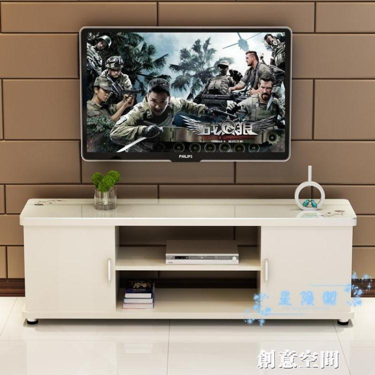 電視櫃 電視櫃茶幾組合現代簡約小戶型迷你客廳簡易鋼化玻璃臥室電視機櫃【免運】