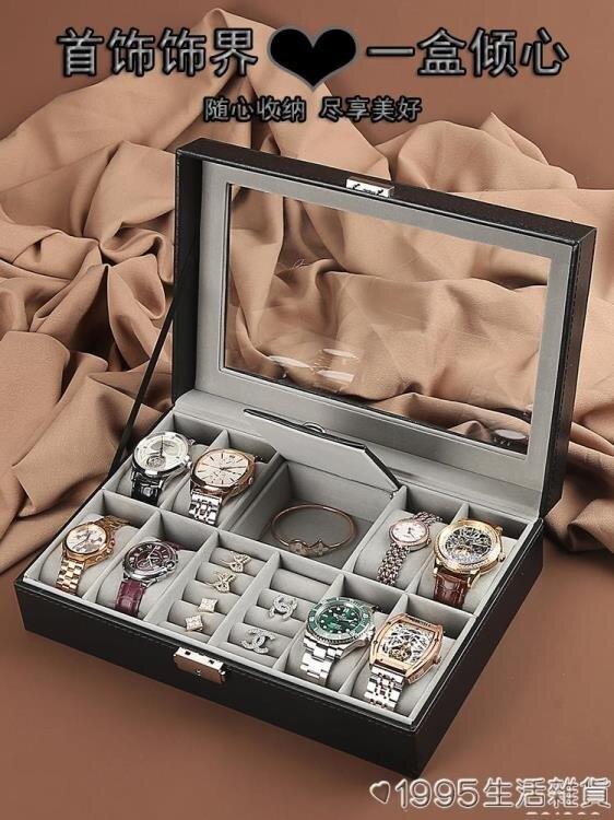 大容量公主歐式帶鎖精致首飾盒手表盒戒指耳釘手鐲飾品項錬收納盒