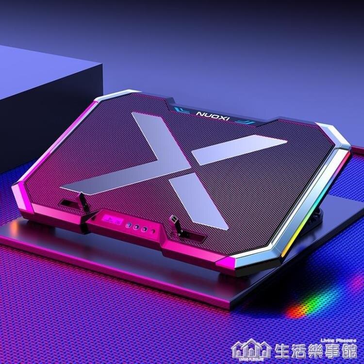 筆記本電腦專用散熱器底座DELL戴爾G7游匣G3游戲本聯想15.6寸拯救者y7000p外星人風扇