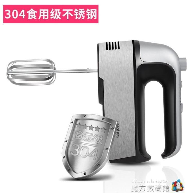 夏新打蛋器電動家用小型烘焙工具蛋糕打奶油機攪拌器和面機打發器【免運】