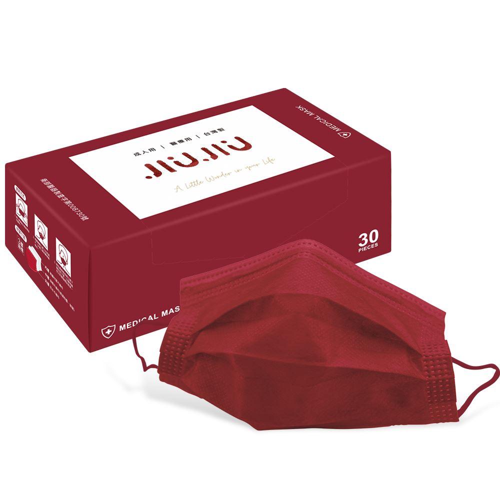 親親JIUJIU 醫用口罩-絲絨胭紅30入