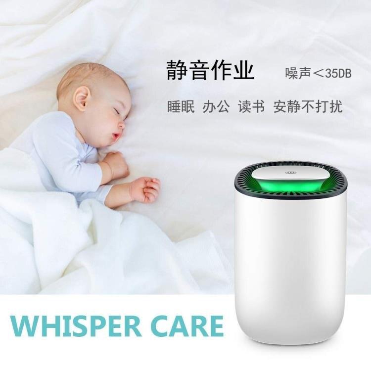 除濕器 invitop除濕機家用臥室小型吸濕器房間靜音干燥去濕空氣除濕神器 快速出貨