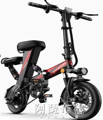 電動車 洛克菲勒折疊電動自行車小型成人電瓶車男女迷你電動車鋰電代駕車 MKS阿薩布魯