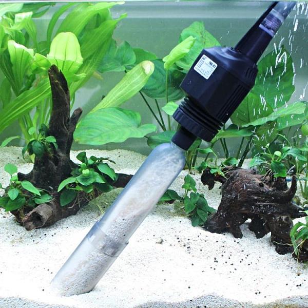 魚缸換水器電動抽水器吸便器吸糞器洗沙器吸污器清潔工具洗魚缸管 快速出貨