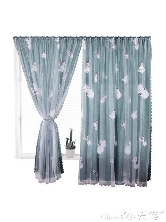 窗簾魔術貼窗簾自粘式免打孔2021年新款安裝簡易小短窗臥室遮陽布遮光LX 娜娜小屋