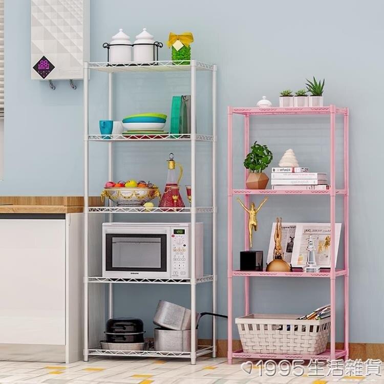 廚房置物架落地多層收納架微波爐架子衛生間鐵藝浴室儲物架整理架 NMS