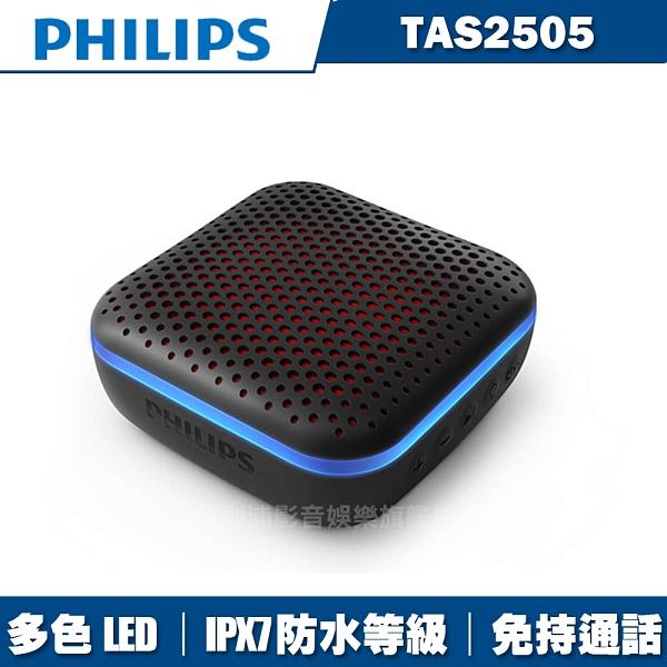 PHILIPS飛利浦 藍牙音箱無線喇叭TAS2505