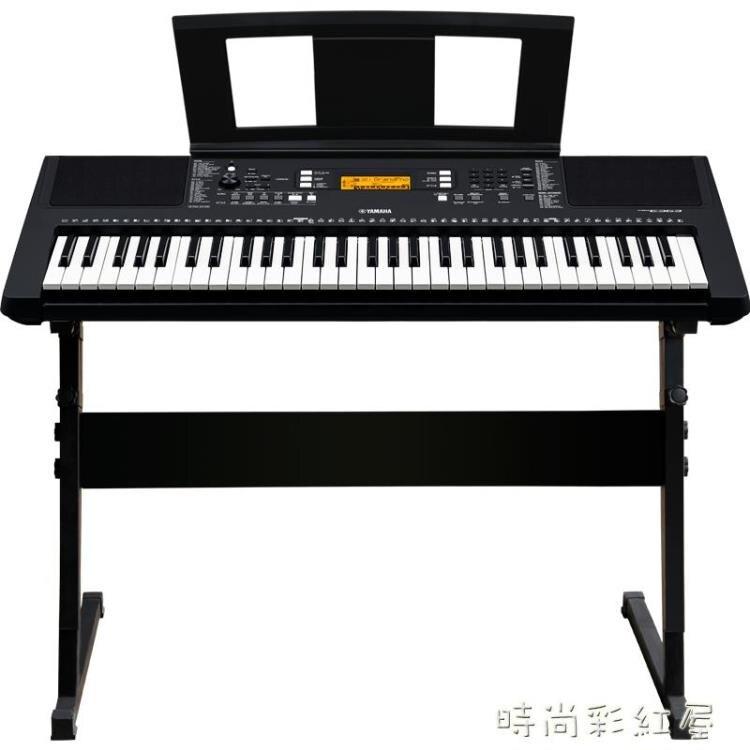雅馬哈電子琴初學者61鍵多功能家用成年兒童專業考級幼師專用e363MBS『
