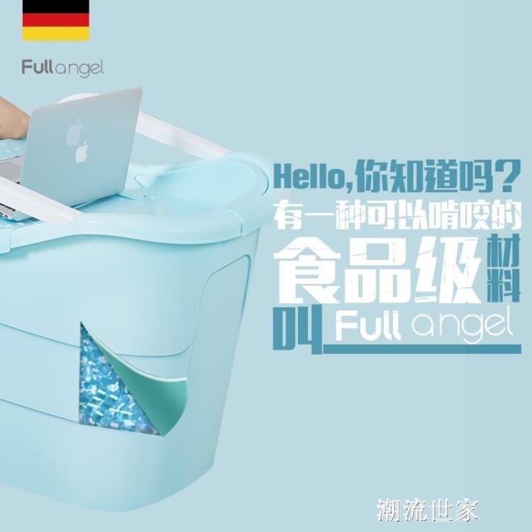 成人浴桶大人洗澡盆全身泡澡桶家用沐浴桶塑料浴缸大號加厚浴盆 快速出貨