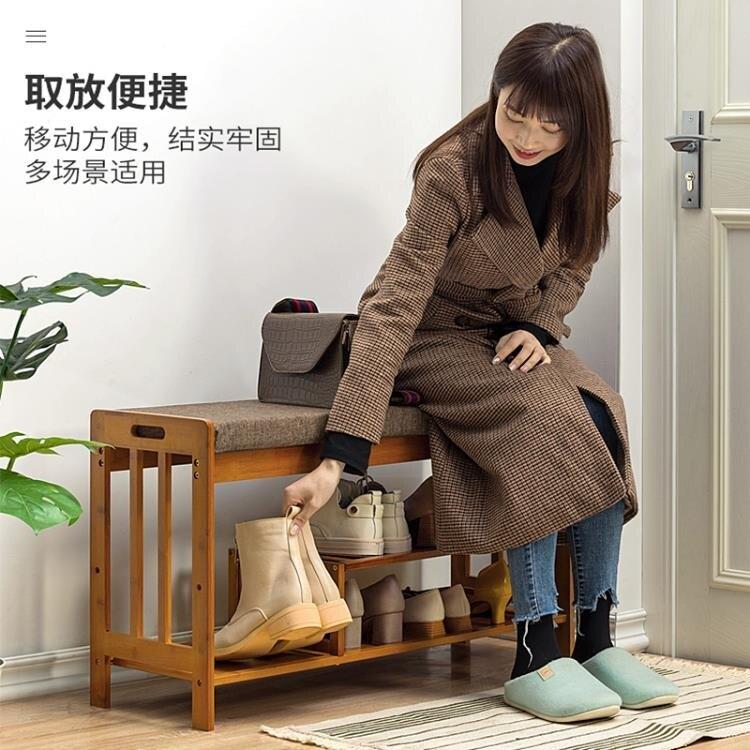 木馬人換鞋凳子鞋架可坐式家用床尾長條穿鞋櫃實木北歐進門口收納ATF 【快速出貨】