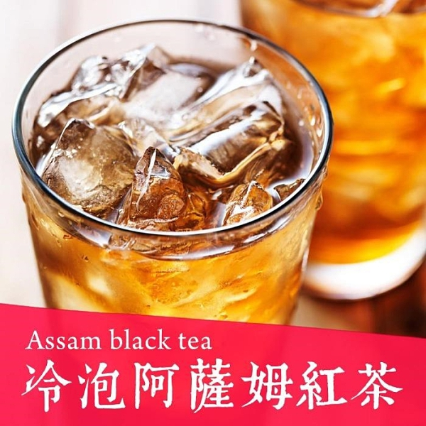 【南紡購物中心】歐可茶葉-冷泡茶 阿薩姆紅茶x3盒(30包/盒)