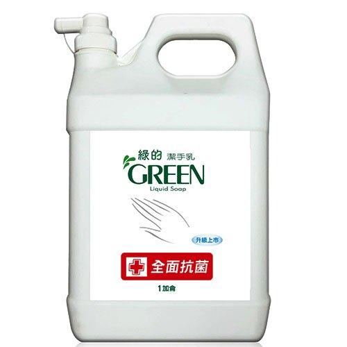 綠的洗手乳加侖桶3800cc【愛買】