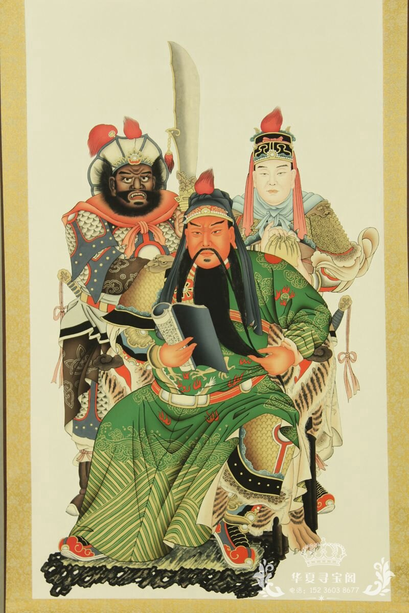 收藏仿古字畫國畫山水畫中堂畫辦公室客廳裝飾畫已裝裱三人關公黑