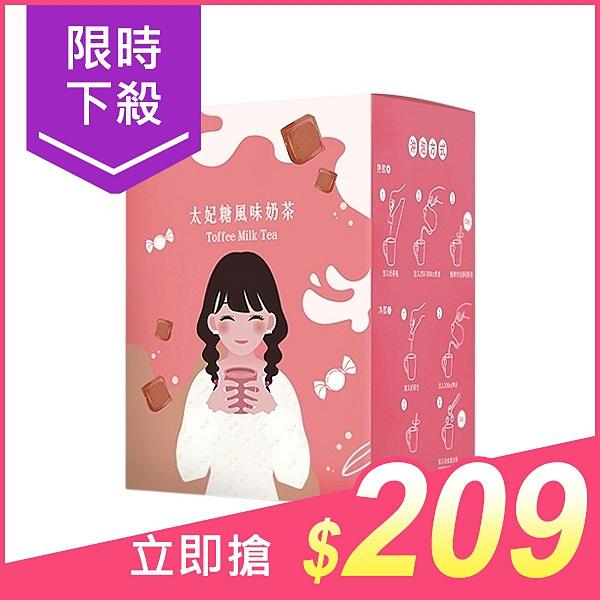 午茶夫人 太妃糖風味奶茶(27.5gx7入)【小三美日】$250