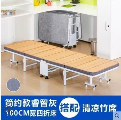 折疊床 折疊床單人家用午睡躺椅成人辦公室午休便攜多功能簡易四折行軍床 快速出貨DF