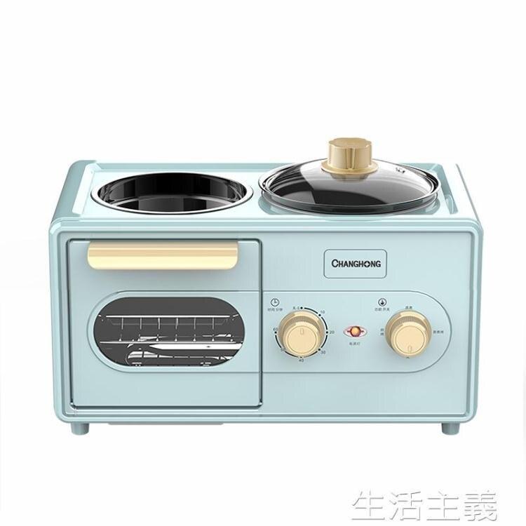 麵包機 長虹早餐機多功能家用烤面包四合一小型懶人料理機全自動多士爐 快速出貨