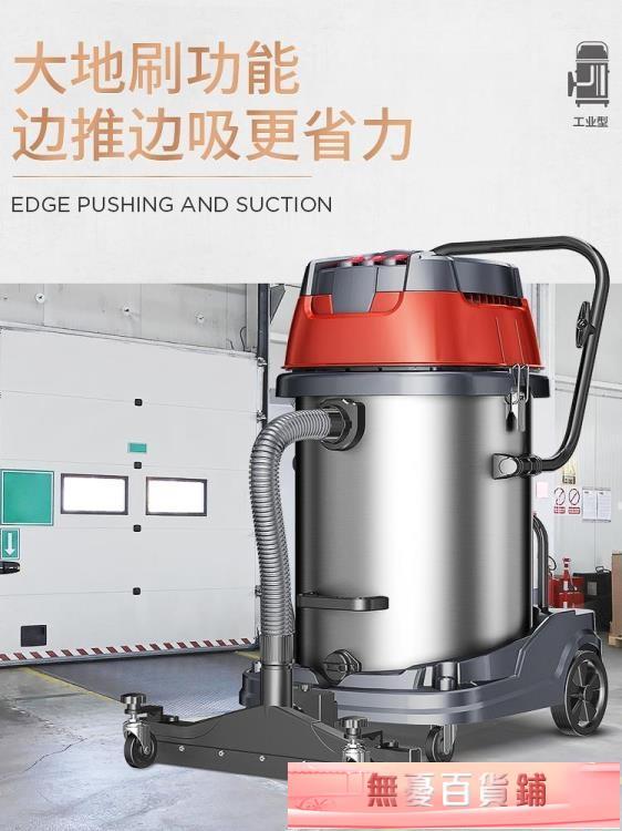 杰諾商用吸塵器工業用工廠車間粉塵強力大功率干濕兩用大型吸塵機