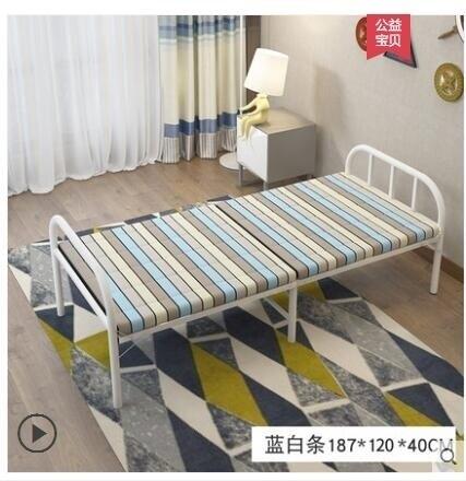 折疊床 家用折疊床辦公室成人午休床簡易便攜租房硬板床單雙人隱形兒童床 快速出貨DF