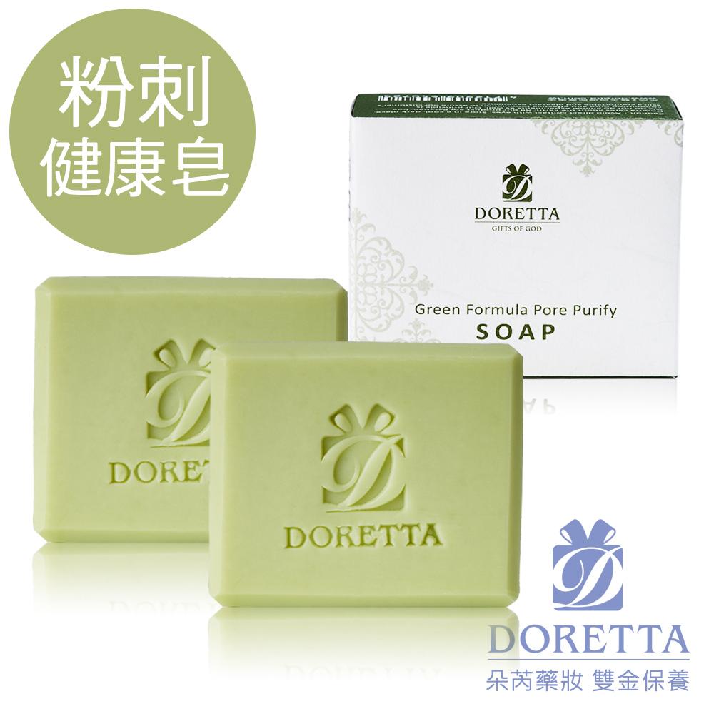 【毛孔淨化新選擇】綠萃粉刺健康控油皂(100g)2入