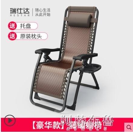 藤椅搖椅 藤編折疊躺椅午休靠椅藤椅家用午睡椅陽台休閒夏季涼椅床兩用靠背