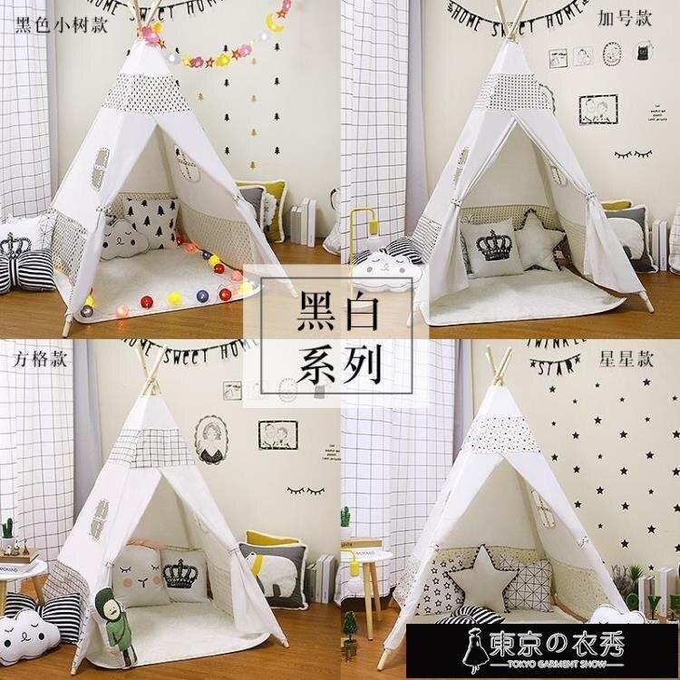 兒童帳篷 兒童印第安帳篷室內公主房寶寶男女孩玩具游戲屋寶寶過家家讀書角